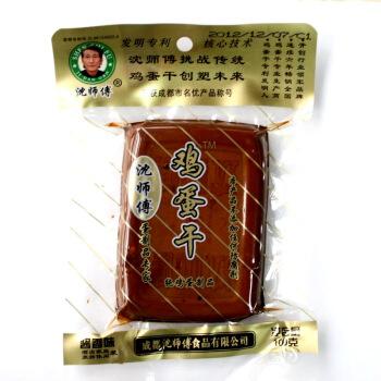 四川特产沈师傅鸡蛋干(酱香)100g*5袋 特惠装豆干休闲零食成都小吃