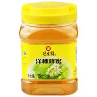 GSY 冠生園 洋槐蜂蜜 1350g *2件