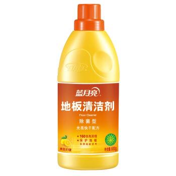 蓝月亮 地板清洁剂 除菌 光亮地板净600g/瓶