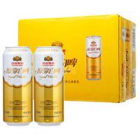 京东PLUS会员:燕京啤酒 12度 原浆白啤500ml*12听 *2件