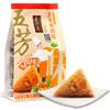 WU FANG ZHAI 五芳齋 蛋黃鮮肉粽 140g*2只