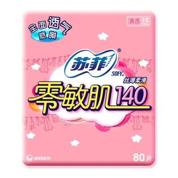 Sofy 苏菲 零敏肌丝薄柔滑清香型卫生护垫