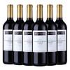 智利进口红酒 牧羊人(Pastor)赤霞珠美乐红葡萄酒750ml*6瓶 整箱装