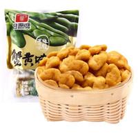 甘源牌 休闲零食 蚕豆 蟹黄味 坚果炒货特产零食 风味蚕豆 285g/袋