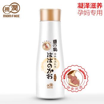 MOM FACE 亲润 豆乳滋养 保湿润乳液 150g