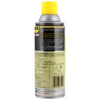 WD-40 汽车高级矽质润滑剂 360ml