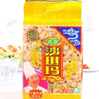 徐福记 沙琪玛 鸡蛋味 526g