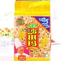 徐福记 沙琪玛 鸡蛋味 526g *13件