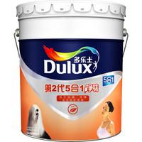 Dulux 多樂士 A890 第二代五合一凈味內墻乳膠漆 18L