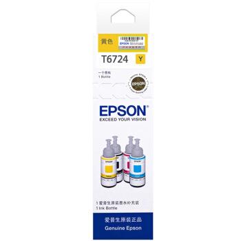 EPSON 爱普生 T6724 墨盒补充墨水 (黄色、70ml)