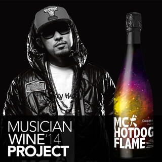 musician&wine project 音乐人葡萄酒计划 McHotdog热狗炙火卡瓦 起泡葡萄酒 750ml