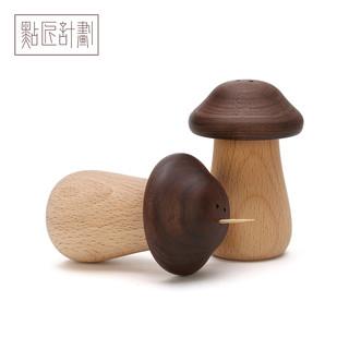 初心 80004 蘑菇形牙签筒 榉木+胡桃木