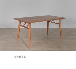 二黑木作 table01 好吃餐桌 1.6樱桃木