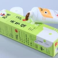 G-PET 宠儿香 关节保 宠物补钙 130g *2件