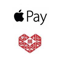 双12预告 : Apple Pay  X 拼多多