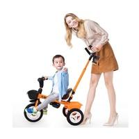 Babyjoey 兒童三輪腳踏車