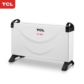TCL TN-D20D 家用电热 取暖器