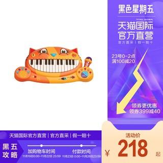 B.Toys 比乐 BX1025Z 大嘴猫咪电子琴