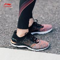 李寧跑步鞋女2018新款超輕15代輕質襪子鞋情侶鞋秋季運動鞋
