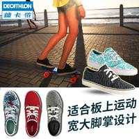 DECATHLON 迪卡儂 OXELO SK 8332635 運動板鞋
