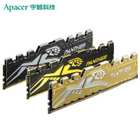 Apacer/宇瞻內存條8g DDR4 2400 2666 3000 3200 16G 黑豹RGB燈條馬甲散熱超頻游戲電競四代臺式機電腦內存條