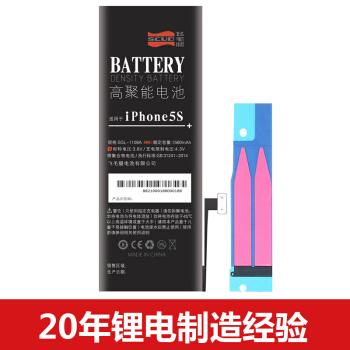 飞毛腿 苹果5s 电池/手机内置电池 适用于 iPhone5S