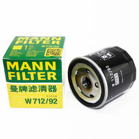 MANN 曼牌 W712/92 机油滤清器 适配EA211/高尔夫7/速腾/明锐/朗逸