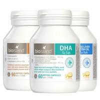 61预售:BIO ISLAND 婴幼儿鳕鱼油+海藻油DHA+液体乳钙