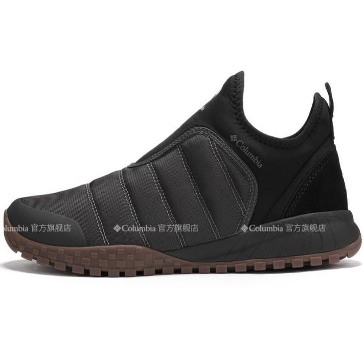 Columbia 哥伦比亚户 DM0145 男款一脚蹬冬靴