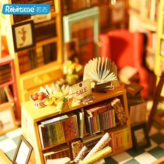 Robotime 若态 小屋子模型 DG102 山姆书店