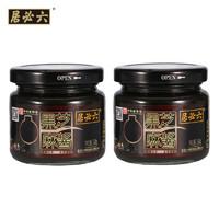 六必居黑芝麻醬150g*2純正宗黑芝麻醬烘培輔料涮肉熱干拌面家用醬