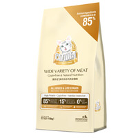 CATIDEA 貓樂適 多肉無谷天然糧 85%含肉量 全期貓糧 10kg