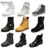 Daphne 达芙妮 秋款女鞋