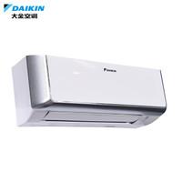 DAIKIN 大金 智能清扫系列 FTCR136UC-W1 1.5匹 变频冷暖 壁挂式空调