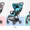 gb 好孩子 D636 嬰兒推車