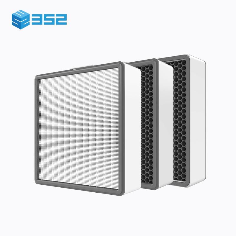 352 超级碳滤芯套装  适用于X83C X80C