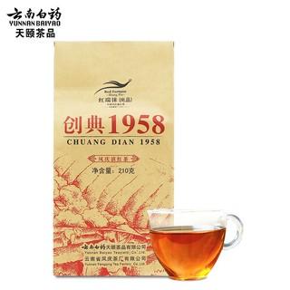 Red Fortune 红瑞徕 滇红茶叶 特级古树 210g