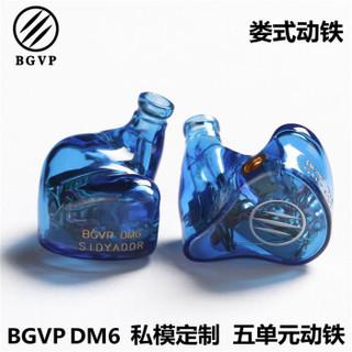 BGVP 无线蓝牙耳机 (通用、动铁、入耳式、橘色)
