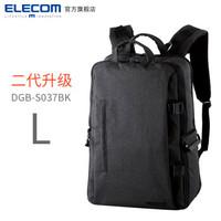 宜麗客(ELECOM) 日本offtoco旅行單反相機專業佳能尼康男女戶外攝影包S037 二代升級款 黑色 L號