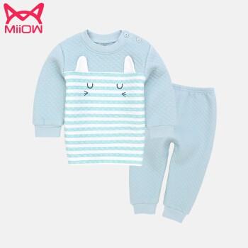 Miiow 猫人 宝宝夹棉保暖内衣套装