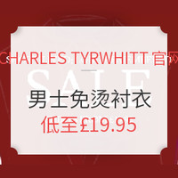 海淘活动:CHARLES TYRWHITT英国官网 男士免烫衬衣促销