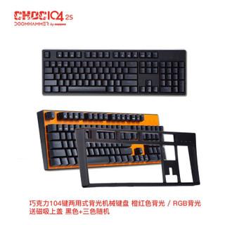 noppoo CHOC104 2S 机械键盘 (NOPPOO黑轴、RGB)