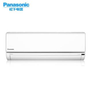Panasonic 松下 KFR-51GW/BpJ1 壁挂式空调 大2匹