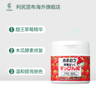 sastty 利尻昆布 草莓酵素补水面膜 150g