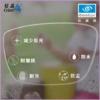 essilor 依視路 鉆晶A4 1.67折射率鏡片 2片裝(送鈦架鏡框) +湊單品