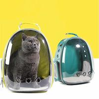 Miloxien 米珞玺恩 宠物猫包 全透明太空舱背包  黄色