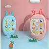 beiens 貝恩施 嬰兒玩具觸屏音樂手機 *3件
