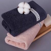 運費收割機 三利 長絨棉毛巾  34×74cm 100g/條 2條裝 *2件