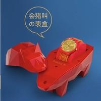新品发售:SWATCH 斯沃琪 Specials 猪光宝气 GZ319 纪念款时装腕表