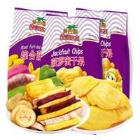 沙巴哇綜合果蔬干100g*3越南進口蔬菜干菠蘿蜜果干休閑網紅零食 *4件